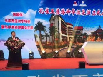 Majlis pelancaran Blue Horizon Hotel di Qihe, di barat laut wilayah Shandong, China. -Foto Bernama