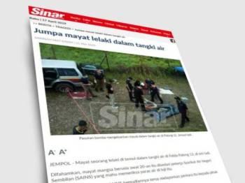 Rangka ditemui terapung dalam tangki air milik SAINS di Felda Palong 12 disiar 25 Mac lalu.