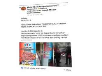 Mohd Khairulnizam memuat naik status di Facebooknya mengenai pemberian sarapan percuma.