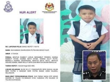 Kehilangan Mohd Zahiruddin dihebahkan melalui Nur Alert. Gambar kecil Ahmad Dzaffir Mohd Yusoff