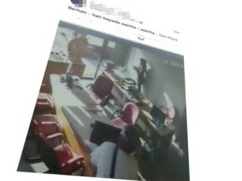 Polis berjaya menahan seorang lelaki selepas video aksi tidak senonoh lelaki berkenaan ditularkan di Facebook.