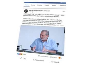 Sultan Johor, Sultan Ibrahim Sultan Iskandar mahu pihak berkuasa mempertingkat serta memperketatkan rondaan di sekitar perairan negeri ini, titah baginda kepada Royal Press Office seperti dipetik dari Facebook rasmi.