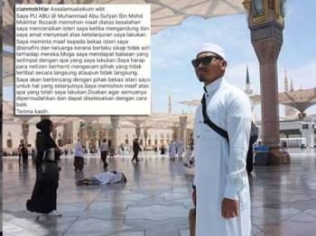 Perkongsian PU Abu di laman Instagram miliknya sebelum dipadam beberapa jam kemudian.