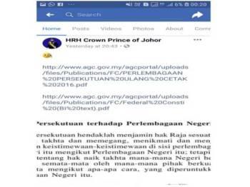 Tunku Ismail memuatnaik pautan dan tangkap layar Perlembagaan Persekutuan berkaitan jaminan Persekutuan terhadap Perlembagaan Negeri serta kedaulatan raja-raja di dalam Facebook rasminya. Foto: Facebook Tunku Ismail