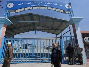 Laluan Erez satu-satunya laluan yang menghubungkan Gaza dan Baitulmaqdis.