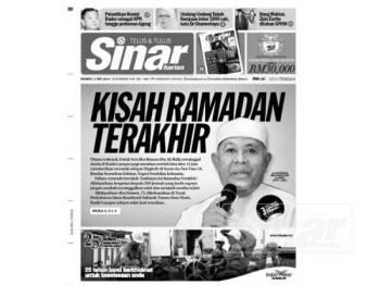 Muka hadapan akhbar Sinar Harian, hari ini.
