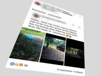 Penemuan mayat bayi turut turut tular dan mengemparkan penduduk kampung tersebut.
