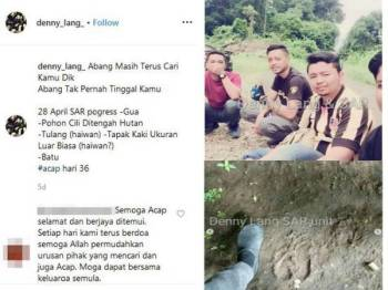 Paparan Instagram Mohd Zahiruddin.