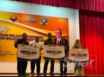 Program Bantuan Pemakanan memperuntukan RM1.6 juta bagi ketiga-tiga Wilayah Persekutuan.