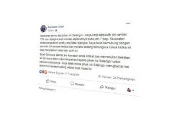 Amirudin meminta penduduk menghubunginya dengan meninggalkan mesej akaun Facebook dan Twitter miliknya bagi memaklumkan kawasan kritikal yang memerlukan bantuan bekalan air.