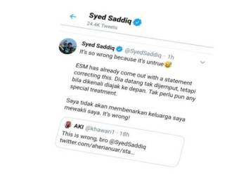 Kenyataan Syed Saddiq berhubung kehadiran abangnya Syed Abdullah ke pelancaran Grand Final sesi kelayakan e-sukan Sukan SEA di Central i-City Shah Alam, menerusi Twitternya hari ini.