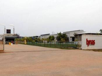 Kilang Lynas yang beroperasi di Gebeng.