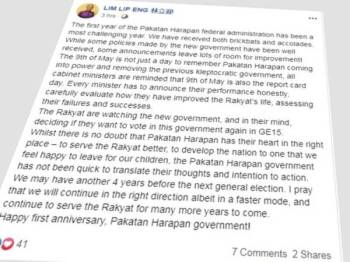 Status dimuatnaik Lip Eng di Facebook sempena ulang tahun pertama kerajaan PH pada 9 Mei ini