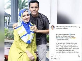 Gambar dikongsikan Aliff Syukri di laman Instagram miliknya. - Foto Instagram Aliff Syukri