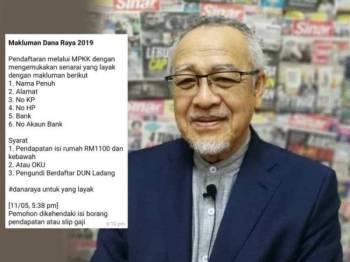Mesej tular mengenai syarat permohonan Dana Raya 2019.