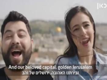 Kapsyen yang merujuk Baitulmaqdis sebagai 'ibu negara tercinta' kami telah mencetuskan kritikan Palestin.