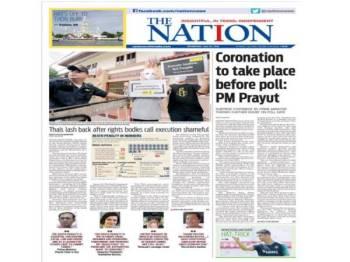 The Nation akan beroperasi secara atas talian sepenuhnya bermula 1 Julai depan.