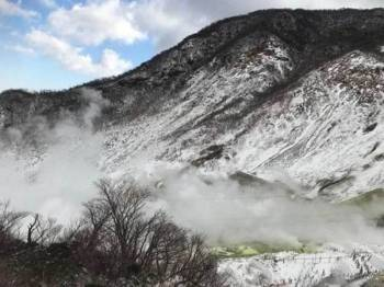 Gunung berapi Hakone dekat Tokyo.