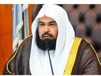 Sheikh Al-Sudais -Foto Arynews.tv
