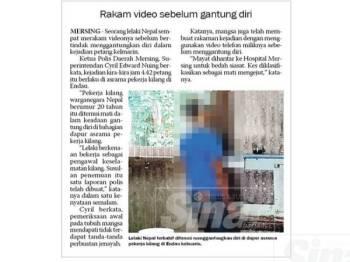 Laporan Sinar Harian 8 Mei lalu.