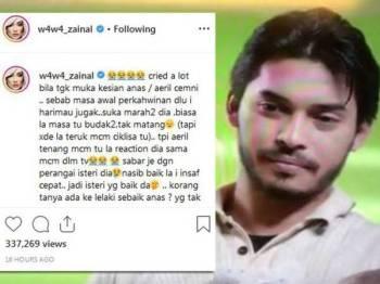 Paparan Instagram Wawa Zainal