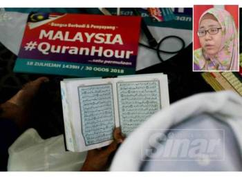Malaysia Quran Hour di Masjid Sultan Salahuddin Abdul Aziz Shah. (Gambar kecil: Marhaini) - FOTO SHARIFUDIN ABDUL RAHIM