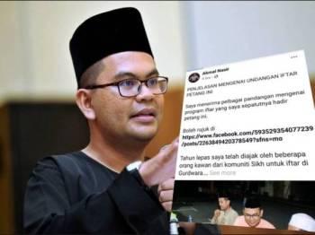 Penjelasan Ahli Parlimen Johor Bahru, Akmal Nasir di Facebooknya.