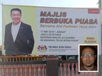 Salah satu gegantung memaparkan program berbuka puasa anjuran wakil rakyat PH bukan Islam di sebuah masjid di Parlimen Teluk Intan pada 17 Mei lalu. Gambar kecil, Datuk Mohd Yusop Husin.