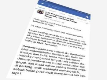 Pengalaman Tarmiziani dikongsi bersama netizen yang tular di laman sosial.