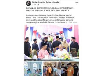 Status bergambar terbaharu di Facebook rasmi Sultan Johor.