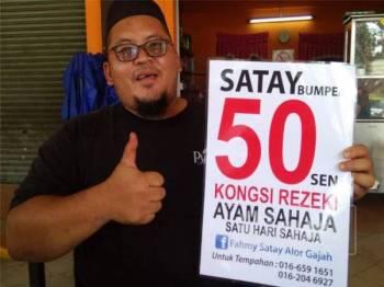 Mohd Fahmy mahu berkongsi rezeki dengan menjual murah sate ayam 50 sen secucuk setiap Jumaat.
