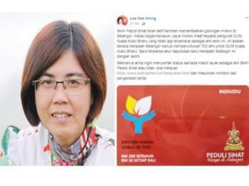 Kee Hiong memuatnaik status di Facebook berhubung peruntukan kuota 700 ahli yang ditetapkan kerajaan negeri bagi DUN Kuala Kubu Bharu selepas pengemaskinian Skim Peduli Sihat dilaksanakan baru-baru ini. - Foto Facebook Lee Kee Hiong