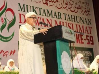 Abdul Hadi berucap ketika merasmikan Muktamar Tahunan Dewan Muslimat Pas ke-59 di Pusat Konvensyen Bukit Gambang Resort City hari ini.