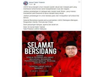 Status dimuat naik dalam akaun Facebook Ismail Sabri hari ini menggesa ahli UMNO menjadikan persidangan UMNO bahagian sebagai medan buah fikiran.