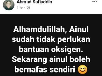 Status Facebook Ahmad Safiuddin berhubung kesihatan anaknya yang semakin baik.