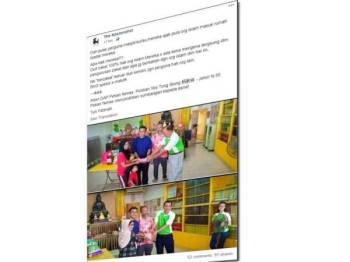 Tular di media sosial berhubung penyerahan sumbangan oleh sebuah persatuan baru-baru ini.