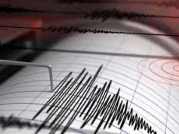 Gempa bumi berkekuatan 6.4 magnitud menggegar Jepun semalam dan mencetuskan amaran tsunami yang kemudian ditarik balik.
