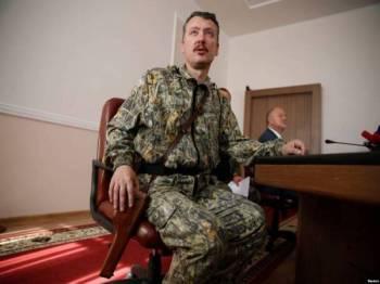 Igor Girkin nafi dirinya dan pemberontak pro-Rusia terlibat dalam insiden MH17 ditembak jatuh di timur Ukraine pada 2014.