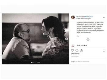 Instagram Rihana Oksana Petra