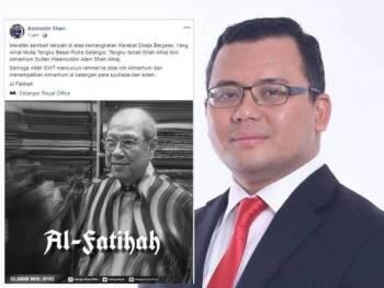 Amirudin menzahirkan sembah takziah kepada seluruh kerabat diraja Selangor atas kemangkatan Kerabat Diraja Bergelar, Tengku Besar Putra Selangor, Tengku Ismail Shah menerusi akaun Facebook miliknya, hari ini.