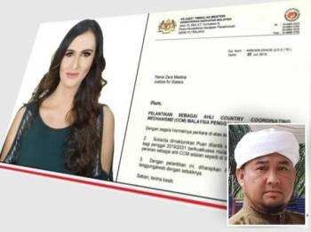 Dewan Ulama PAS Selangor kesal dengan lantikan seorang transgender iaitu Rania Zara Medina sebagai ahli Country Coordinating Mechanisme (CCM) 2019-2021 oleh Kementerian Kesihatan Malaysia. Gambar kecil: Rizuan Rahmat