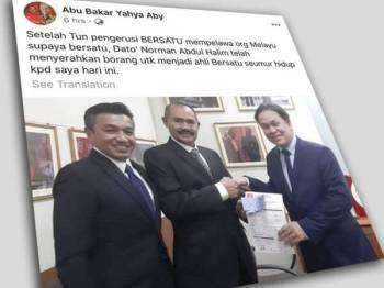 Paparan skrin gambar dikongsikan Setiausaha Politik kepada Perdana Menteri, Abu Bakar Yahya di laman sosial Facebooknya.