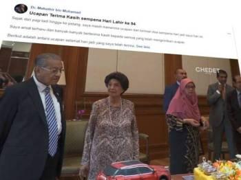 Ucapan terima kasih Dr Mahathir kepada rakyat Malaysia yang memberikan ucapan sempena hari lahirnya.