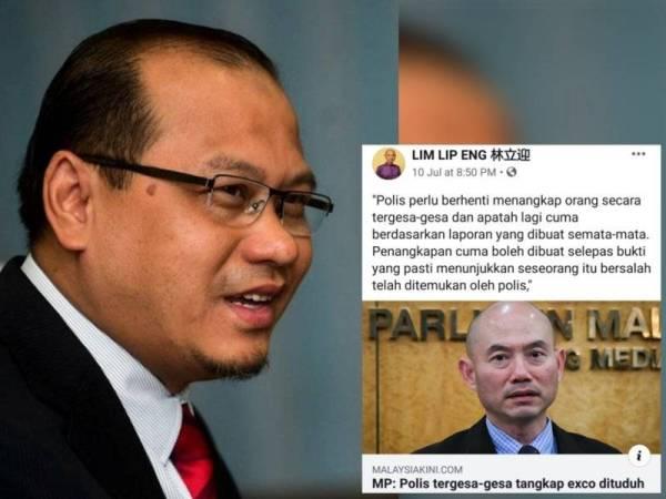 Status dimuat naik Lip Eng kelmarin yang menyatakan rasa tidak puas hati terhadap penahanan Exco Perak dalam kes rogol amah.