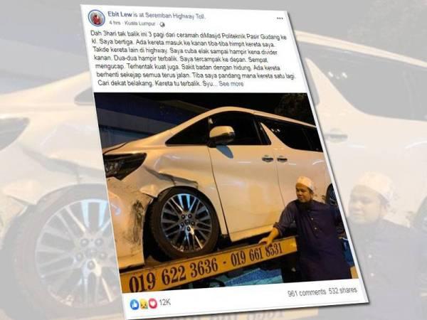 Gambar kenderaan selepas kemalangan turut dikongsikan Ustaz Ebit Lew di laman sosial Facebooknya.