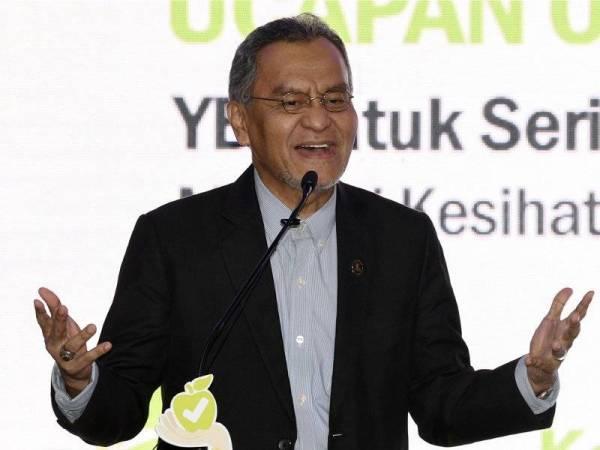 Menteri Kesihatan Datuk Seri Dr Dzulkefly Ahmad berucap pada Majlis Sambutan Hari Keselamatan Makanan Sedunia di Mutiara Damansara hari ini. Foto: Bernama