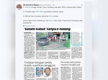 Hantaran dimuat naik Ahmad di laman mikro Twitter miliknya.