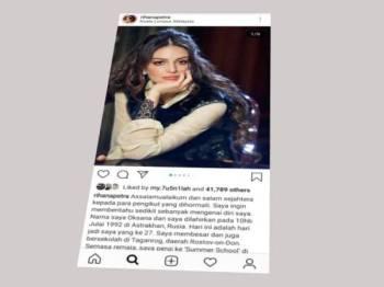 Paparan skrin Instagram menggunakan nama Rihana Petraan yang menyebarkan pelbagai dakwaan kisah peribadi sejak Jun lalu.