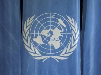 Majlis Keselamatan Pertubuhan Bangsa-Bangsa Bersatu