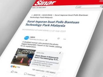 Surat teguran akan diberikan kepada pihak pengurusan Technology Park Malaysia (TPM) berkaitan motosikal dan payung yang diletakkan di lot tempat letak kereta orang kelainan upaya (OKU) yang tular baru-baru ini.